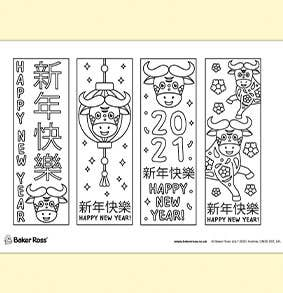 chinese-bookmarks