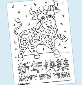 chinese-new-year-poster